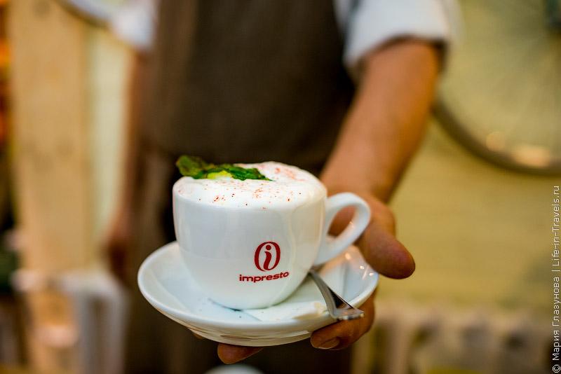 Кафе «Укроп» в Санкт-Петербурге