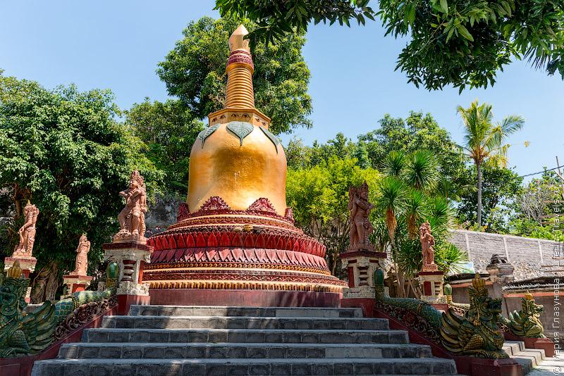 Брахмавихара-Арама