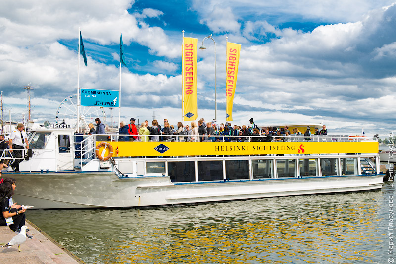 Морские туры по архипелагу Хельсинки