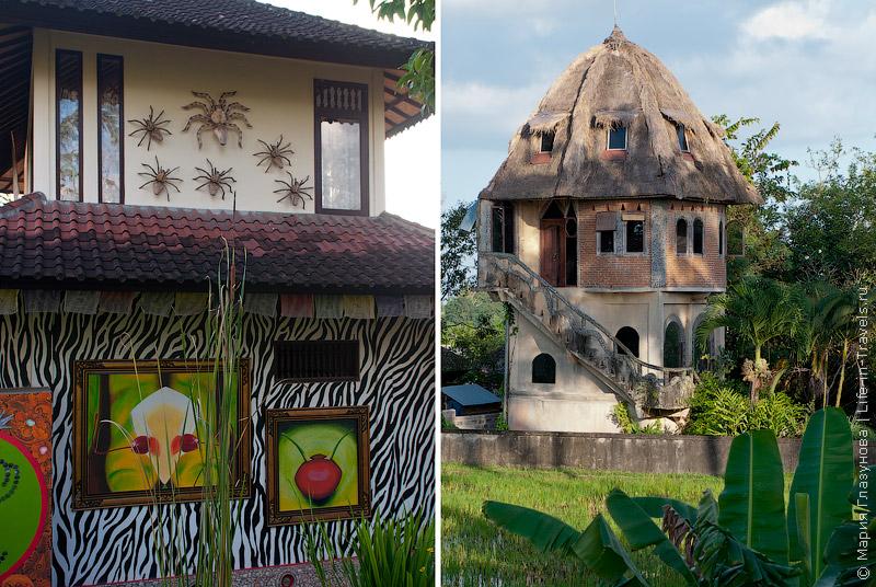Дома на Бали