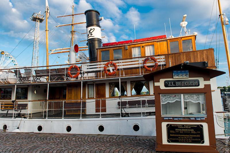 Морские экскурсии в Хельсинки