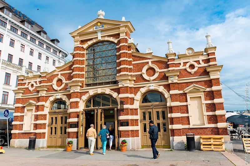 Торговый рынок (Old Market Hall)