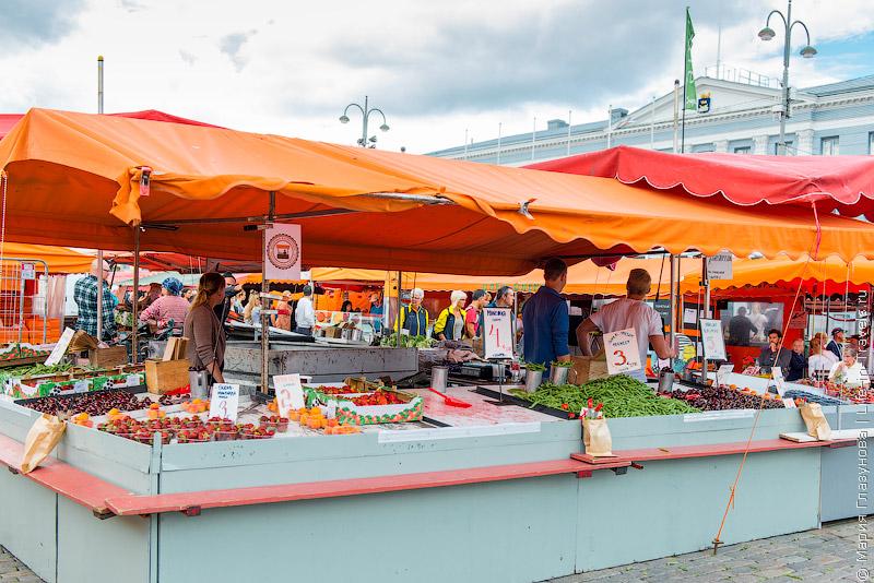 Торговая площадь (Market Square)
