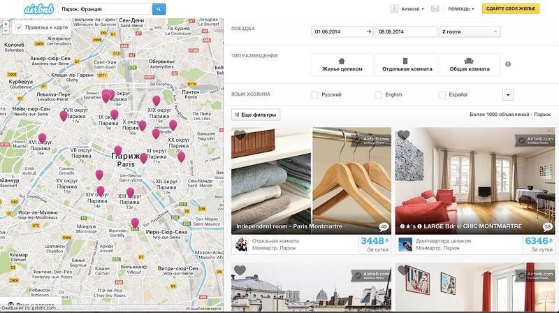 Результаты поиска на Airbnb