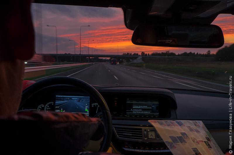 В Эстонию на машине