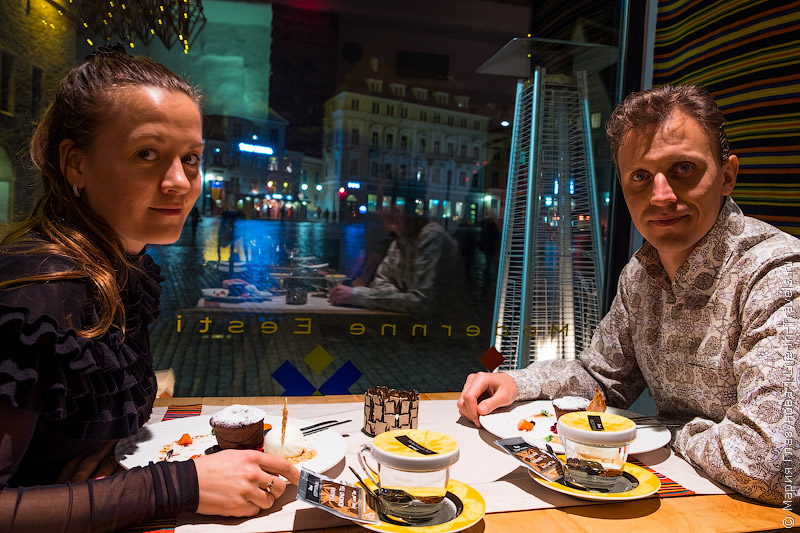 Ресторан Kaerajaan, Таллин, Эстония