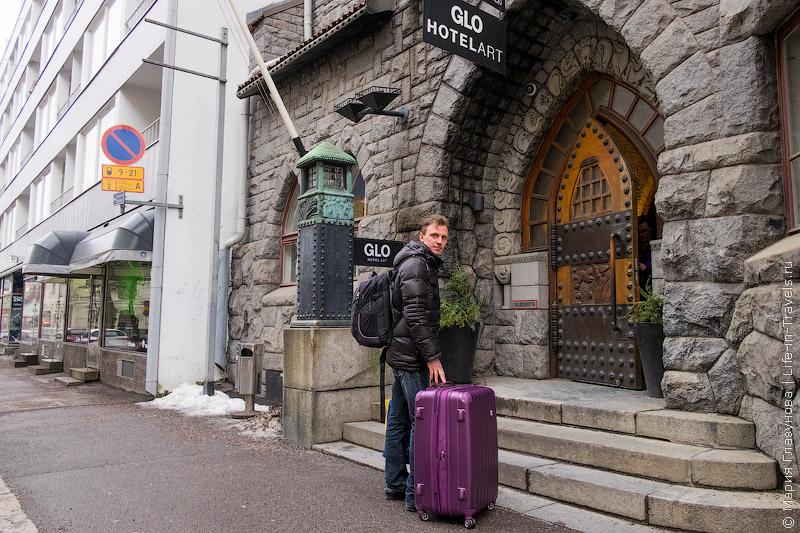Отель в замке в центре Хельсинки – GLO Hotel Art, Helsinki