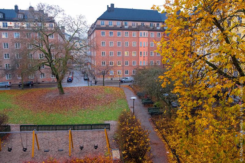 Жилье в Стокгольме