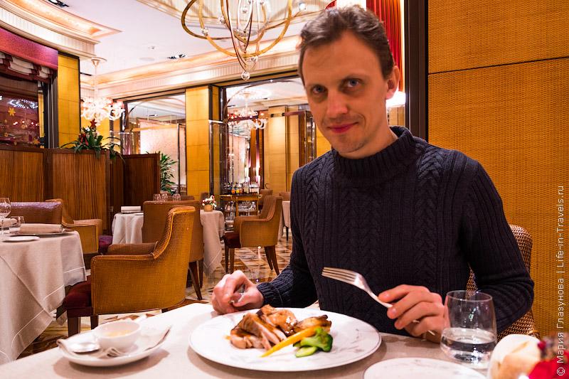 Ресторан Acanto, Милан, Италия