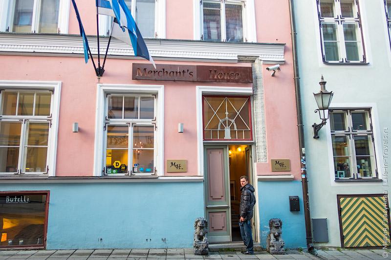 Отель Merchants House Hotel 4*, Tallinn, Таллин, Эстония