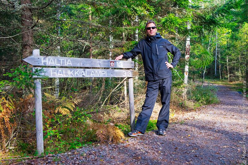 Национальный парк «Нууксио»