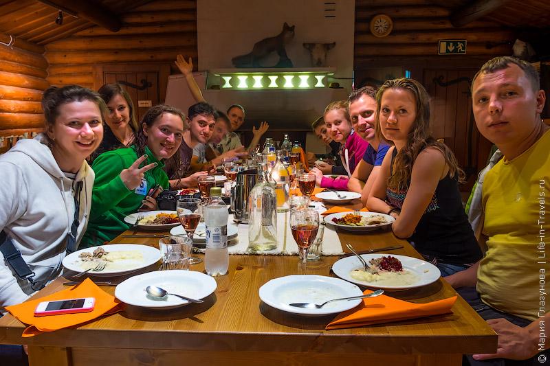 Ужин под звуки финского фолка