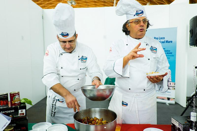Итальянские повара