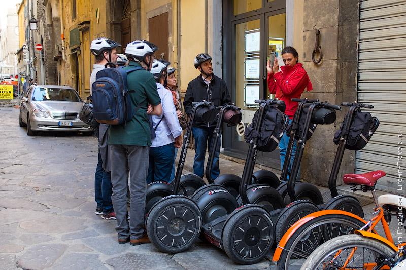 Сегвеи во Флоренции