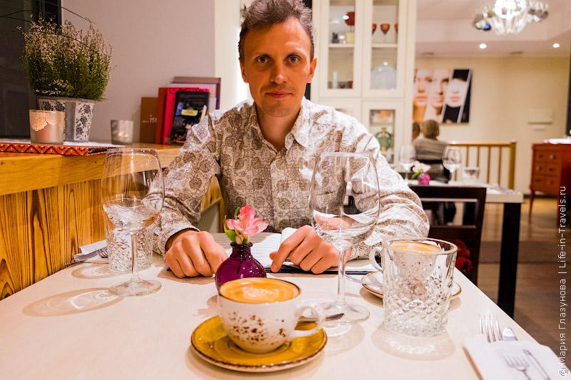 Ресторан Kohvik Moon в Таллине