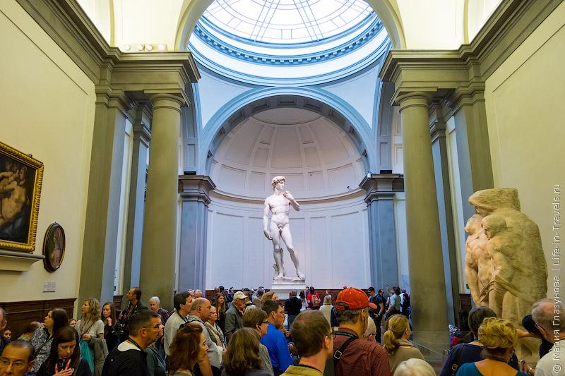 Статуя Давида в Академии Искусств