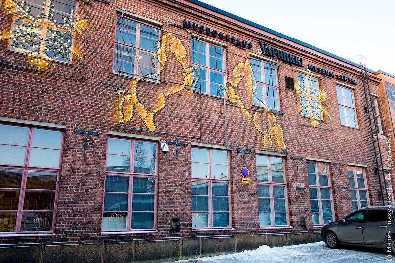 Музейный комплекс Ваприикки в Тампере