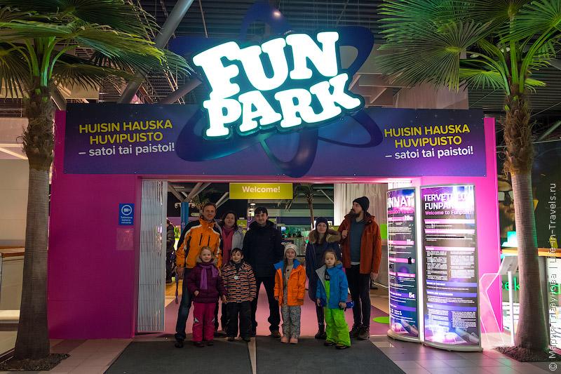 Парк развлечений FUNPARK и торговый центр Ideapark в Тампере