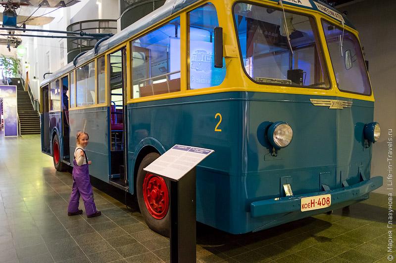 Музейный центр Ваприикки