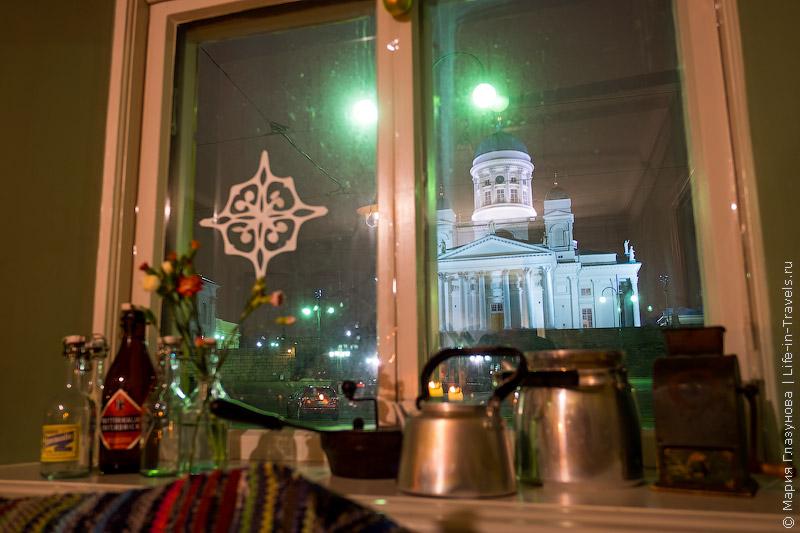 Ресторан Savotta в Хельсинки