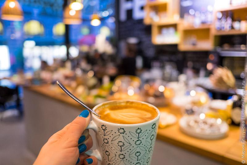 Кофе в Хельсинки