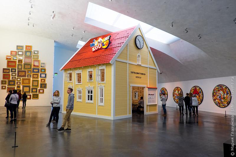 Kiasma – Музей современного искусства в Хельсинки