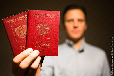 Второй загранпаспорт при наличии первого