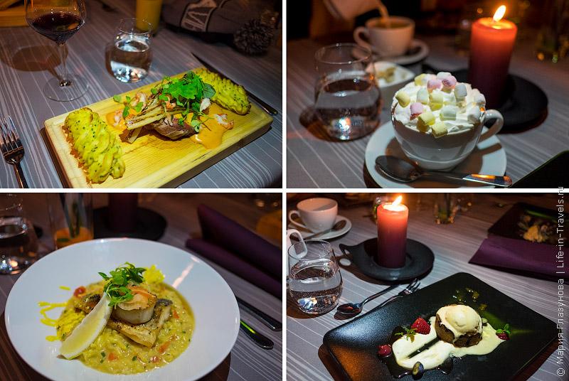 Restaurant Rehti