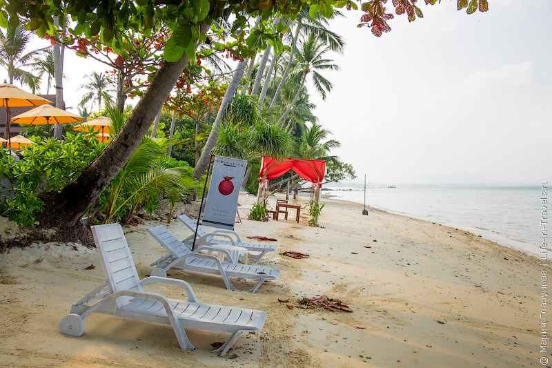 Пляж у отеля Movenpick Resort Laem Yai Beach Samui 5* Самуи, Таиланд