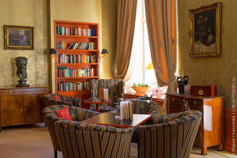 Спа-отель Vienna House Dvořák Karlovy Vary, Чехия, Карловы Вары