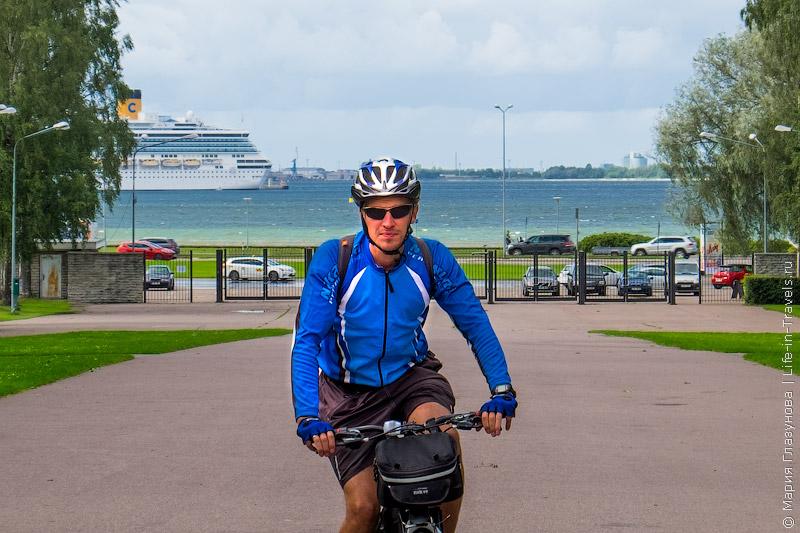 Велотур на пароме Princess Anastasia ST.PETER LINE – круиз «Санкт-Петербург – Хельсинки – Стокгольм – Таллин – Санкт-Петербург»