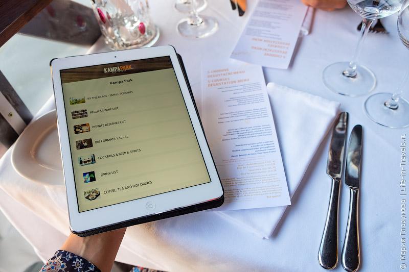 Kampa Park Restaurant – ресторан с потрясающим видом в Праге, Чехия