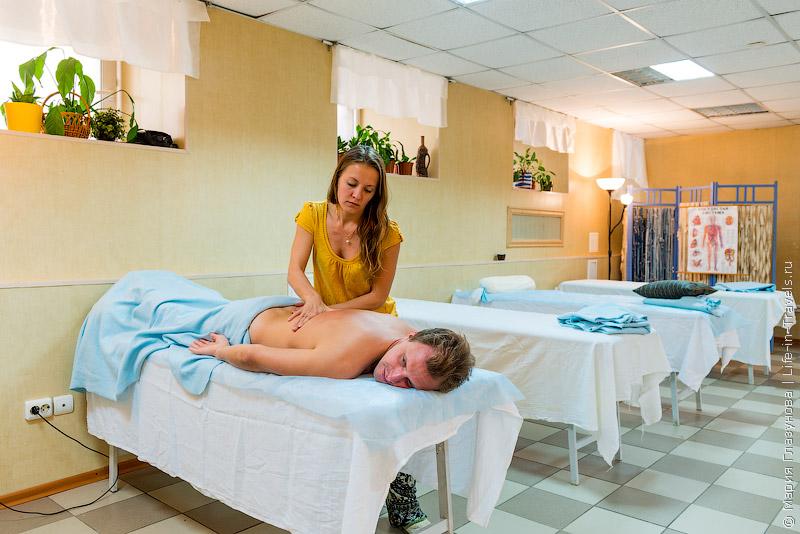 Антистрессовый массаж