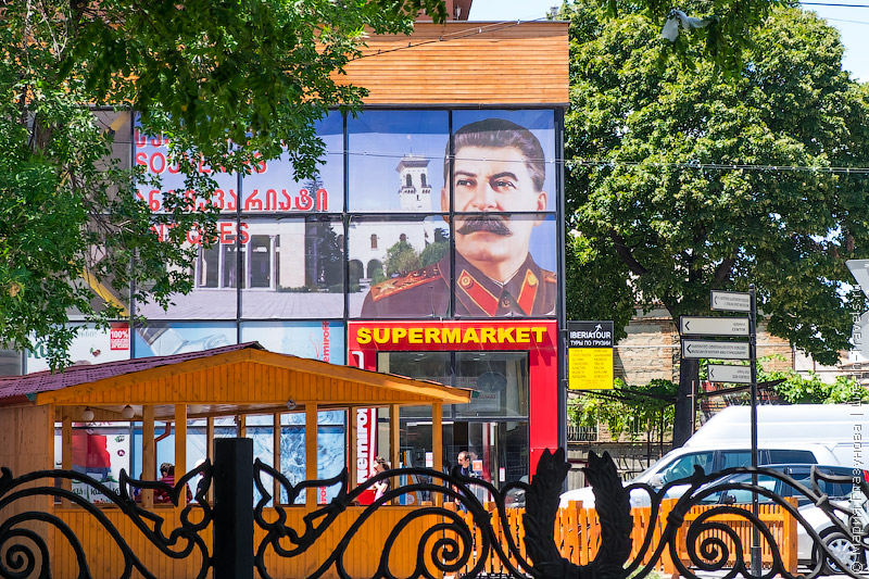 Музей Иосифа Сталина в Гори, Грузия.