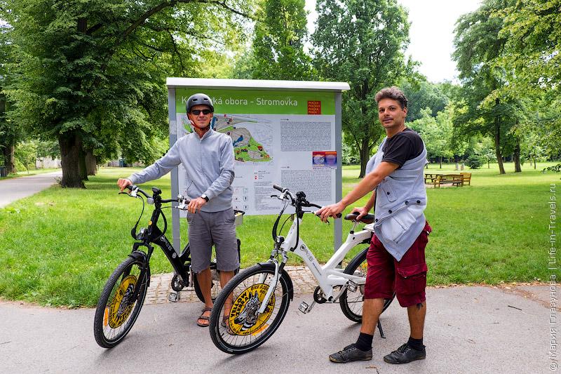 Электровелосипеды в Праге