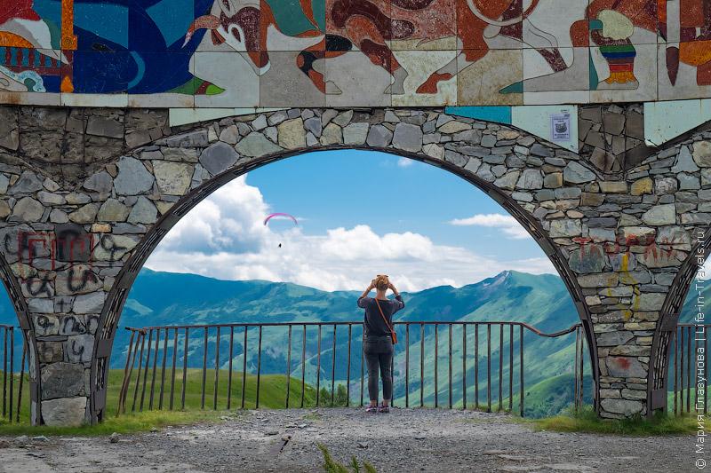 Арка Дружбы народов, Грузия