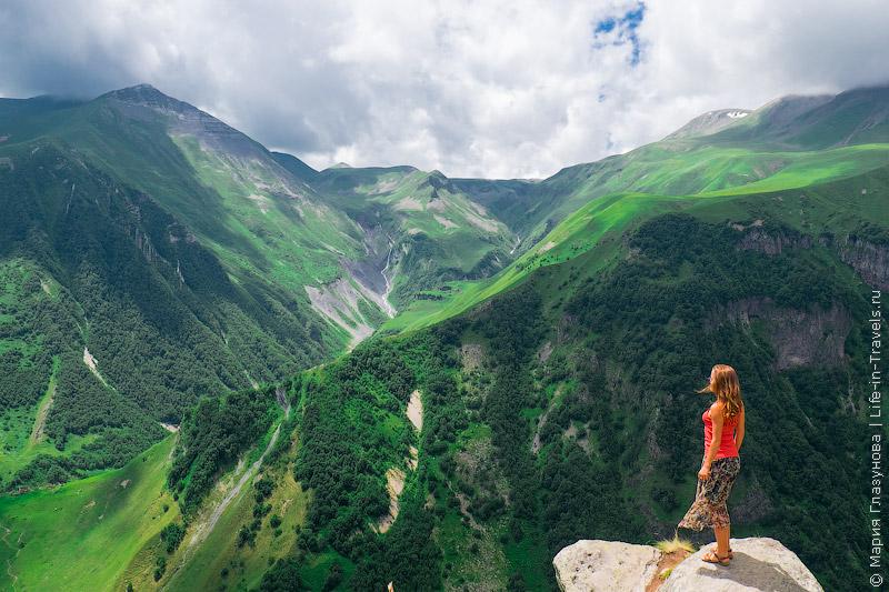 Ущелье Арагви, Грузия