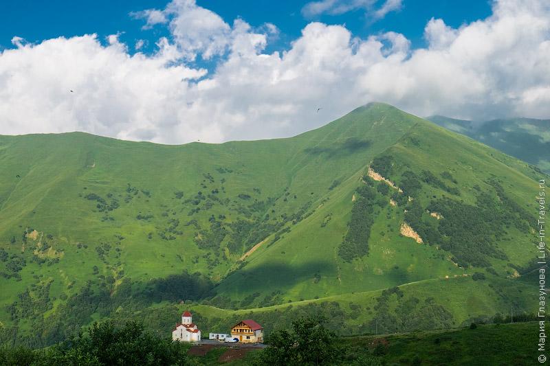и, Ущелье Арагви, Грузия