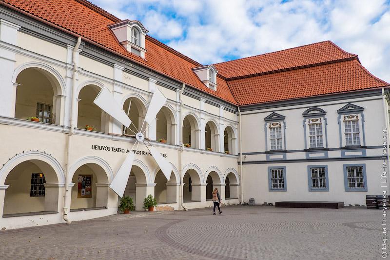 Литовский Музей Театра, Музыки и Кино