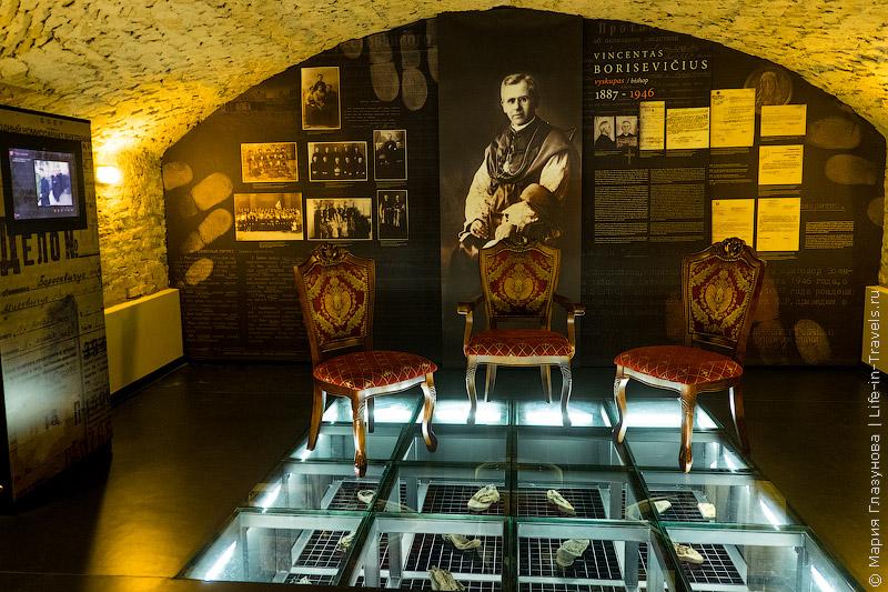 Музей Геноцида, здание КГБ