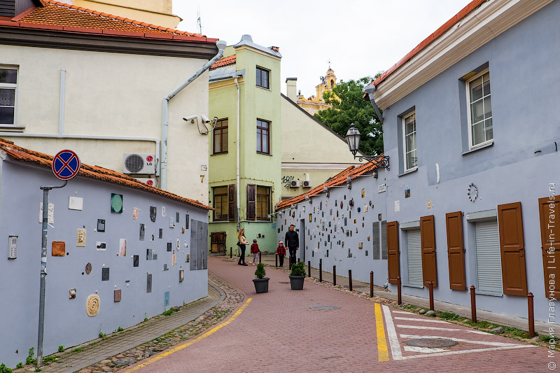 Улицу Литерату (Literatu street)