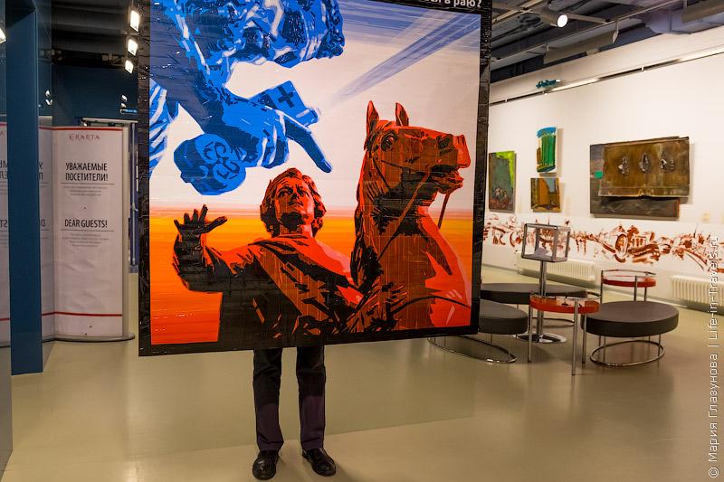 Музей современного искусства Эрарта, Санкт-Петербург