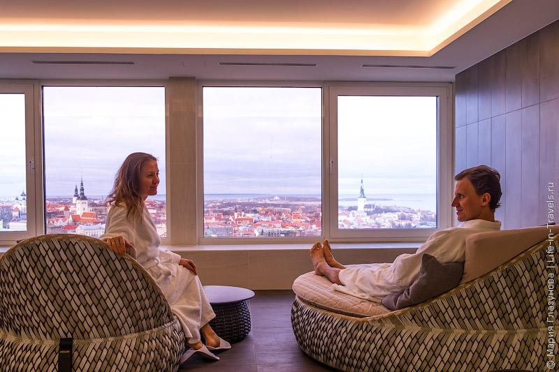 Отель Radisson Blu Hotel Olümpia