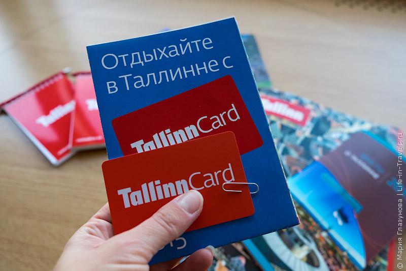 Estonia VisiДостопримечательности Таллина, Эстонияt