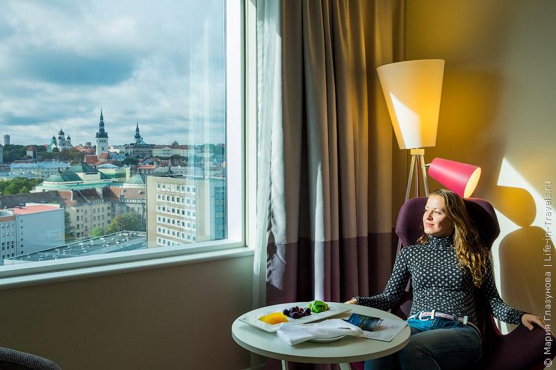 Отели в Таллине