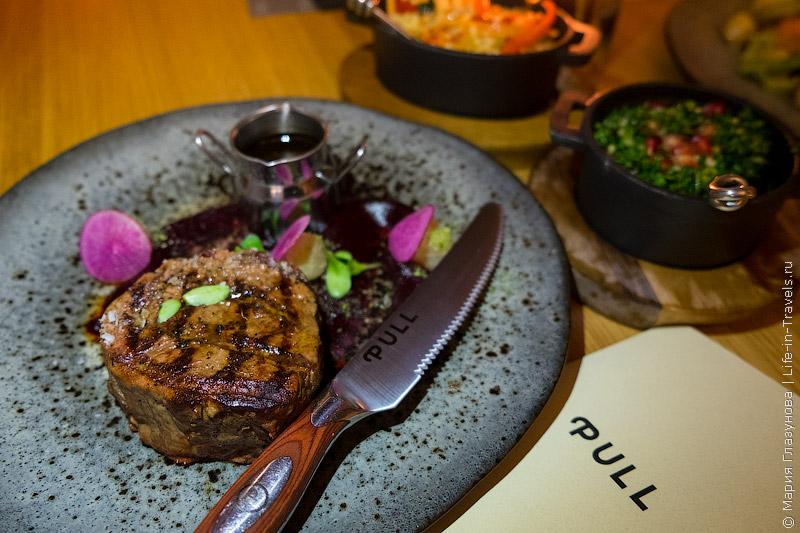 PULL – очень классный стильный ресторан в Таллине (рекомендуем!)