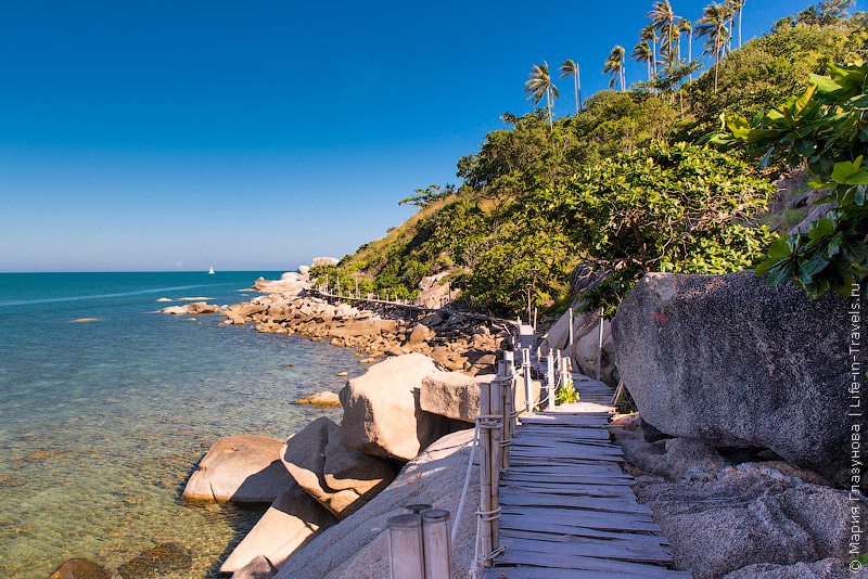 Остров Ко Панган
