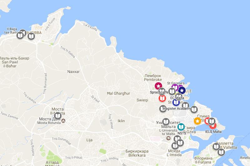 Школы на Мальте
