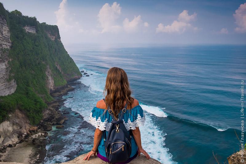 Улувату, Бали