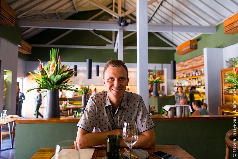 Restaurant Locavore, Ubud, Bali